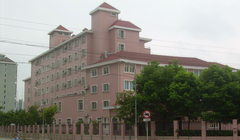 上海市徐汇区第二社会福利院