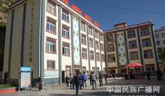 甘孜藏族自治州甘孜县敬老院