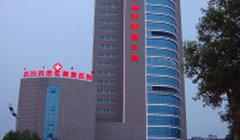 长沙市第一社会福利院