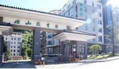 烟台磁山颐生苑国际老年公寓