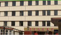 天津市河北区志成养老院