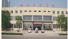 淮北市朝阳老年公寓