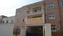 蚌埠焕荣老年公寓长青分院