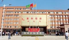 安庆市桐城市家和尊养老年护理院