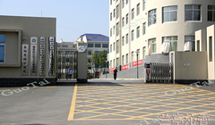 岳阳市国泰阳光颐养院