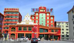 威海市环翠区文笔峰老年公寓