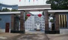 湘潭市社会福利院
