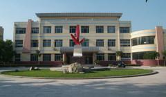 泰安市社会福利院