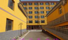 北京市福提园养老院