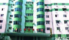 湖南红枫养老服务有限公司