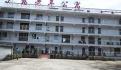 六安广慈老年公寓