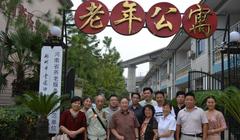 河南省郑州市青龙山温泉疗养院