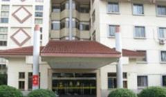 杭州市社会福利中心