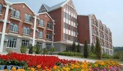 吉林省太阳山部落康复医疗服务中心