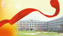 牡丹江市阳明区社会福利院