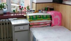哈尔滨市香坊区民乐老年公寓