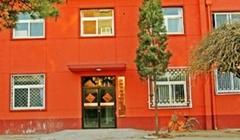 涿州市康泰园老年公寓