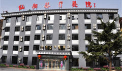 北京仙栖谷养老院