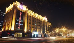 齐齐哈尔市泰来县爱心护养院