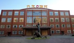 北京市朝阳区长友养老院