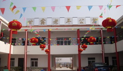 武汉市黄陂甘露老年公寓