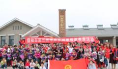 河南省信阳市陆庙居家养老服务中心