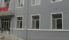呼和浩特市天泽老年公寓