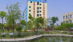 荣平老年康乐中心