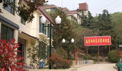 南京市向阳养老院