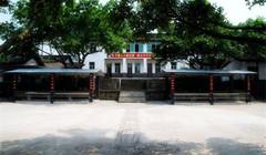内江市市中区长乐园老年公寓